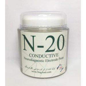 N20-120g
